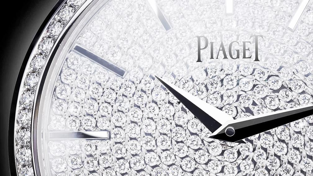 Piaget - Altiplano